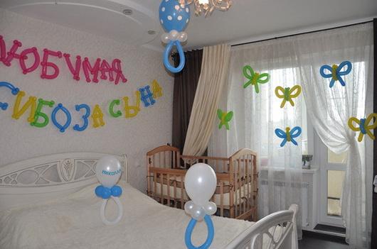 Как украсить комнату к выписке из роддома фото своими руками