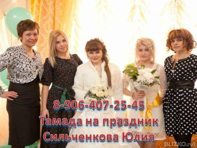 50 летний юбилей для женщины конкурсы