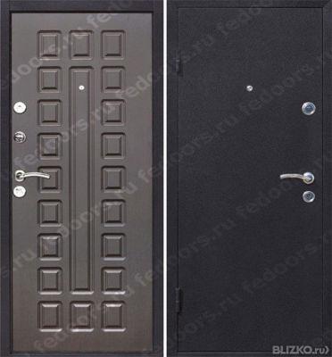 двери входные нестандартные 1800 80