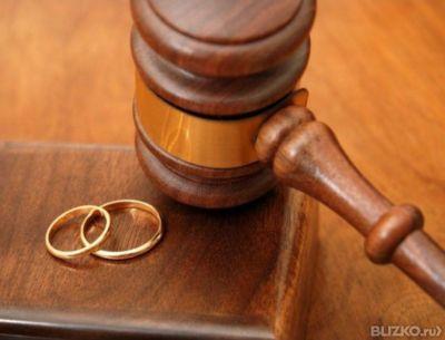 Слушание в суде расторжение брака быть, они