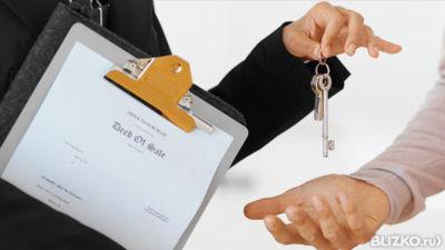 оплата цессии недвижимым имуществом ждать
