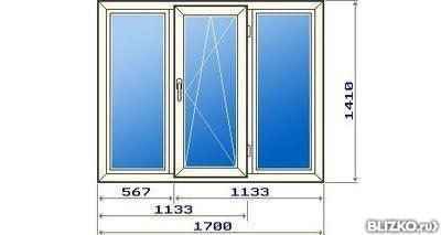 Окно пластиковое 1700х1410 трехстворчатое в городе краснодар.