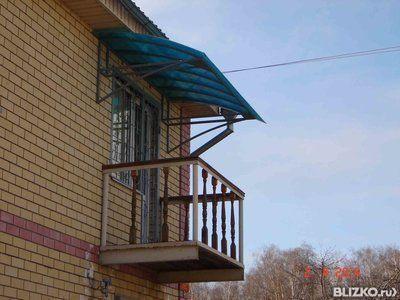 Козырёк (навес) над балконом в нижнем новгороде. цена товара.