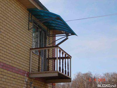 Козырёк (навес) над балконом от компании металлист купить в .