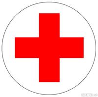 Г.вязьма-клиника лечение от алкоголизма, адрес и график работы разработка классного часа о вреде алкоголизма