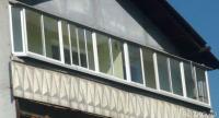 Остекление балконов со скидками недорого, сравнить цены в ир.