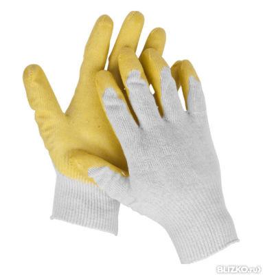термостойкие перчатки купить в новосибирске