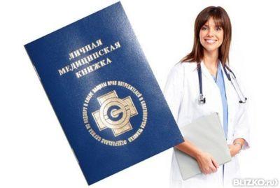 прием уролога в составе медицинской комиссии