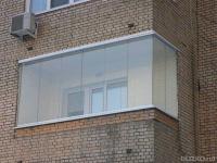 Остекление балконов в рыбинске цены остекление балконов фирмы челябинска