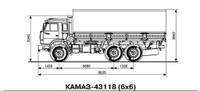 Бортовой Камаз 43118 (6х6) 13 т.